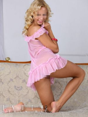 индивидуалка проститутка Каролина, 21, Челябинск