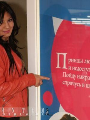 индивидуалка проститутка Жанна, 31, Челябинск